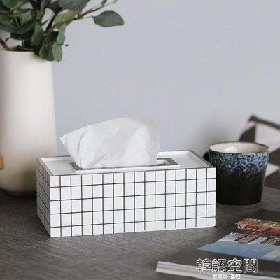 簡約創意紙巾盒歐式客廳抽紙盒家用餐巾紙抽盒多功能收納盒