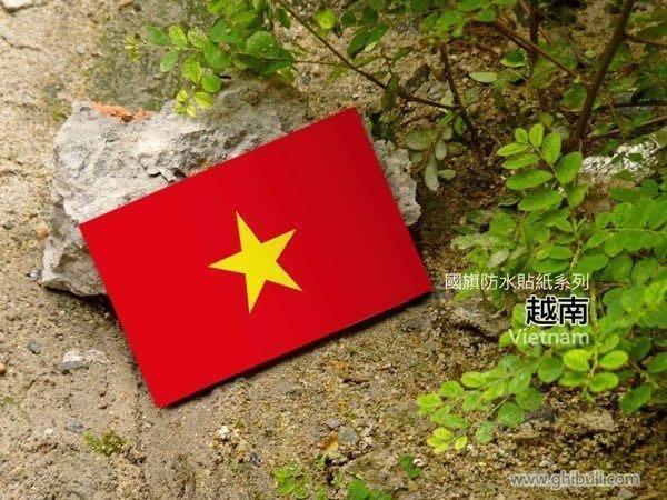 【國旗貼紙專賣店】越南國旗貼紙/機車/汽車/抗UV/防水/Vietnam/各國家、各尺寸都有賣