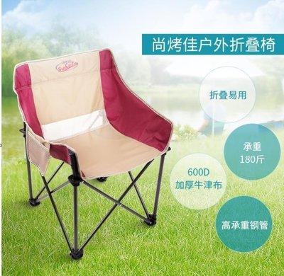 ZIHOPE 釣魚椅子 尚烤佳戶外折疊椅子便攜燒烤釣魚椅子凳子沙灘椅靠背椅馬扎折疊凳ZI812
