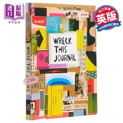 做了這本書 彩頁版 英文原版 Wreck This Journal 凱莉 史密斯 減壓神器 無節操減壓書 抒解壓力 玩壞這本書