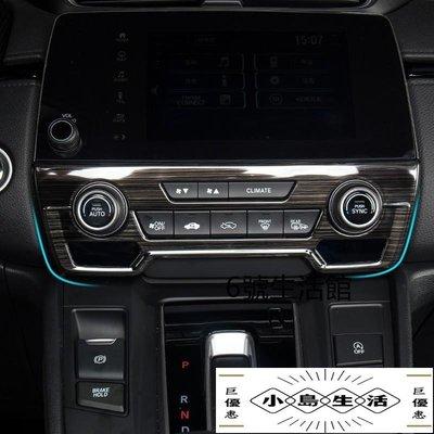 特價折扣HONDA本田 CRV 5代  空調 旋轉飾板 黑鈦髮絲紋 不銹鋼 C5-144汽車配件美容改裝生活