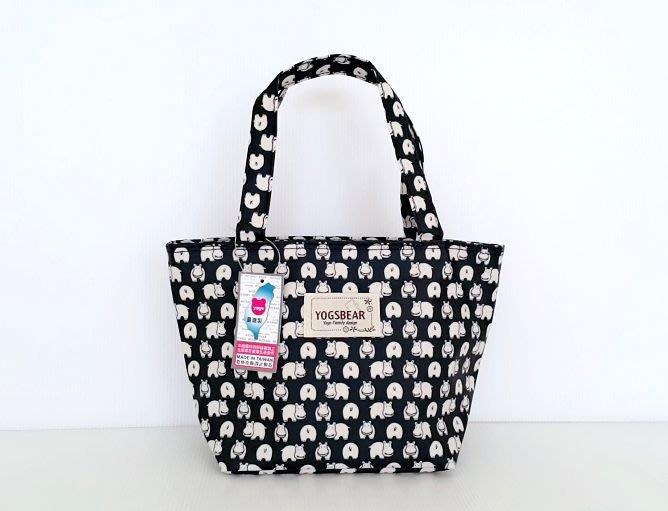 【YOGSBEAR】台灣製造 K 防水袋 手提袋 環保袋 手提包 手拿包 餐袋 便當袋 水餃包 拉鍊包 YG02