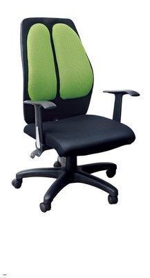 【南洋風休閒傢俱】辦公家具系列-綠可調椅背有手辦公椅 辦公書桌椅 (金631-6)