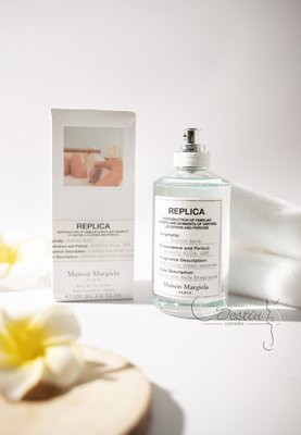 Maison Margiela (MMM) 泡泡浴 Bubble Bath 中性淡香水 1.5mL 體驗試管