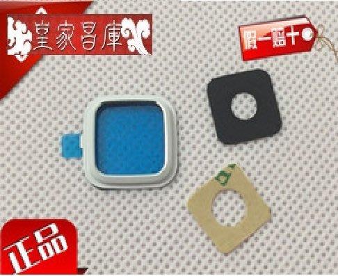 『皇家昌庫』 iphone6  IPHONE 6 I6 後相機鏡頭破裂 維修 更換 玻璃破 當場好