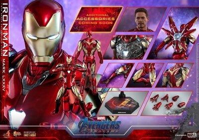 3/4訂單 Hot toys mark85 Ironman