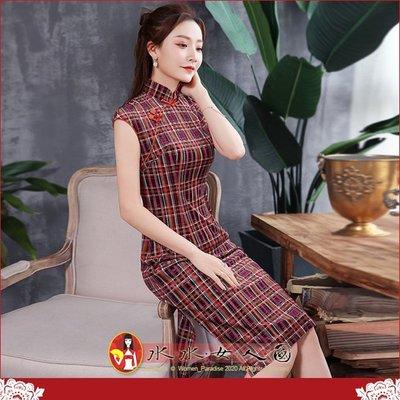 【水水女人國】~另人驚豔。藝術極品中國風~筱香。復古經典青春植絨對位格紋修身收腰超顯瘦改良式時尚連肩袖旗袍洋裝