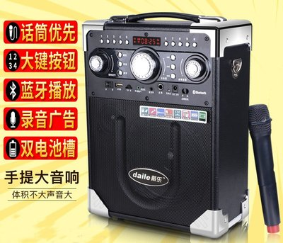 手提輕便無線藍牙充電低音炮音箱大功率廣場舞伴唱叫賣音箱現貨