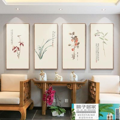 掛畫 壁畫 裝飾畫客廳沙發背景牆掛畫現...