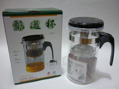 (玫瑰Rose984019賣場)多國專利~多用途玻璃沖泡壺~飄逸杯(GL-888)1000cc~台灣製原廠正品/ 泡茶 新北市