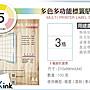 PKink- A4多功能色紙標籤貼紙3格 10包/ 箱/ 噴...