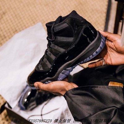 Nike Air Jordan 11 AJ11 Cap and Gown黑魂 378037-005男潮流鞋
