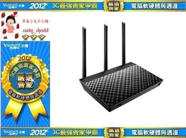 【35年連鎖老店】華碩ASUS RT-AC66U PLUS雙頻極速無線路由器有發票/3年保固