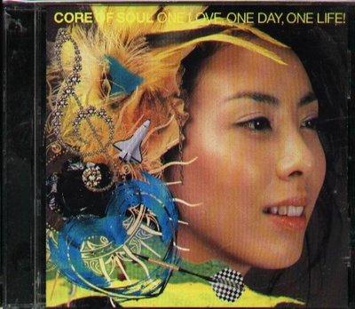 八八 - CORE OF SOUL - One Love One Day One Life - 日版 CD