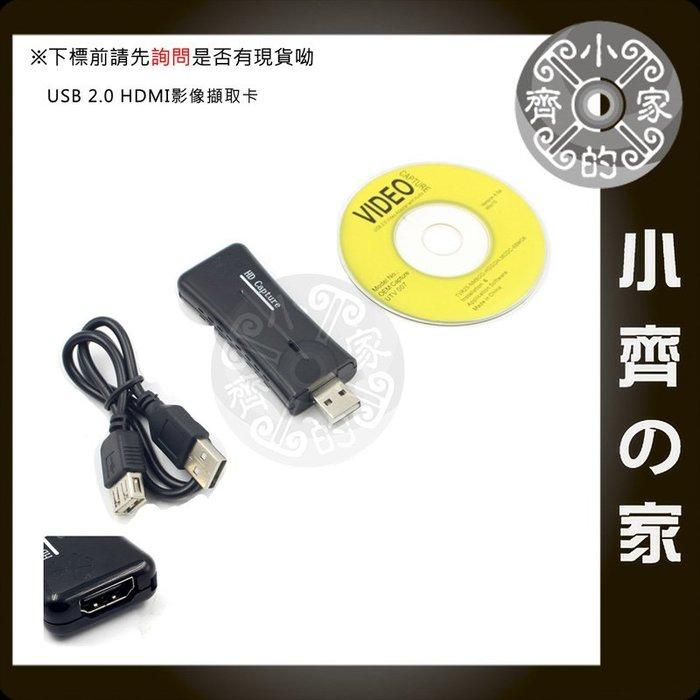 ZMT USB擷取卡  Easy cap USB DVR 外置擷取卡 win10 小齊的家