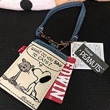 Snoopy Faron Peanuts Edwin 史諾比 卡套 卡片 card holder octopus 八達通 IC卡 工作証 suica 西瓜卡