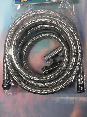 白鐵軟管附管束 10尺 H123【91081232】白鐵軟管 瓦斯爐配件 瓦斯管 廚房用品《八八八e網購