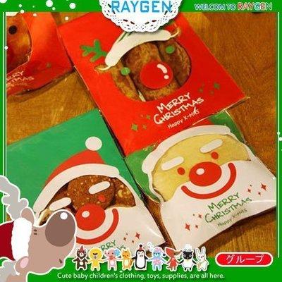 八號倉庫 烘焙餅乾X'MAS聖誕老人麋鹿自黏袋 單售【1T202Y428】
