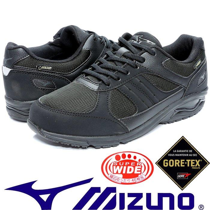 鞋大王Mizuno B1GC-182609 黑色 超楦頭4E GORE-TEX 健走鞋(內側拉鍊設計)【免運費】742M