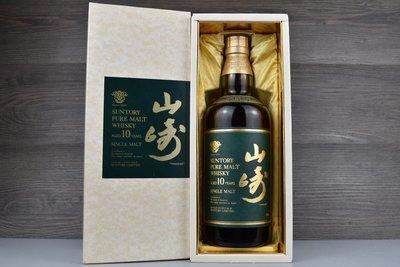 Suntory Whisky Yamazaki 10 山崎10年 綠標 金花 日本威士忌