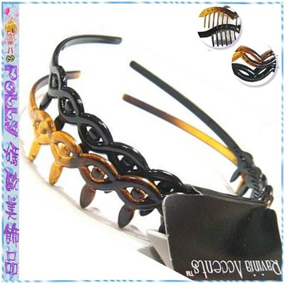 ☆POLLY媽☆歐美Ravinia Accents黑色、玳瑁色塑料齒梳髮箍2件一組~3種組別