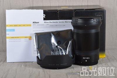 【品光數位】NIKON Z 20mm F1.8 S 公司貨 定焦 大光圈 #104645