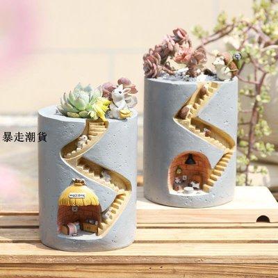 精選 創意田園花器輕森活多肉植物花盆客廳桌面個性綠植盆栽裝飾小擺件