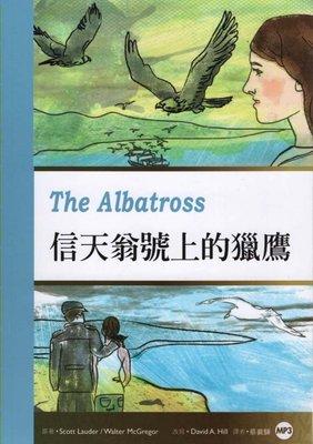 Blue書屋【新書】信天翁號上的獵鷹 The Albatross(25K彩圖英漢對照+1 MP3)-寂天{滿五本免運費}