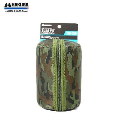 【數位小品】HAKUBA LUFTDESIGN LS1115鏡頭袋(共2色)