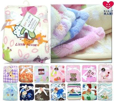 【K016】K16小毛毯 100*75cm 長毛絨 珊瑚絨 軟絨 保暖 毛毯 包巾 小被 嬰兒毯 滿月禮 彌月禮 媽咪家