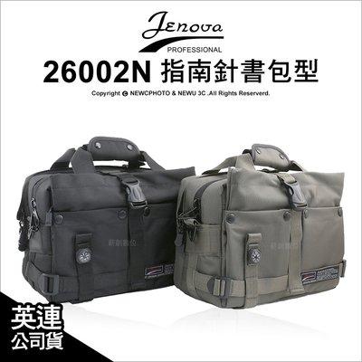 【薪創台中】Jenova 吉尼佛 26002N 26002 指南針書包 攝影相機包 軍綠色 黑色 可側背 附防水套