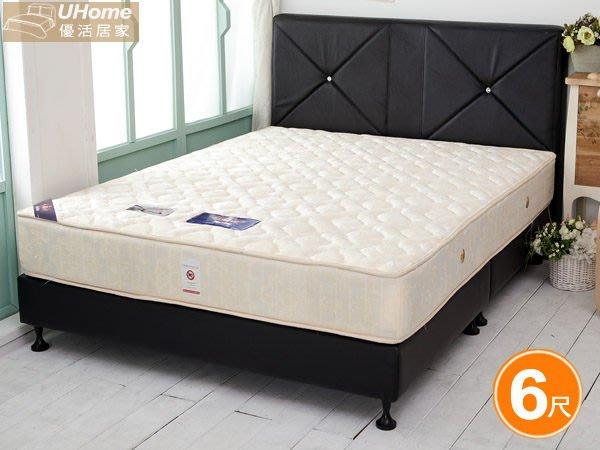 床墊【UHO】Kailisi卡莉絲名床-頂級旗艦法式三代加厚~6尺雙人加大獨立筒床墊/睡眠好品質/中彰免運