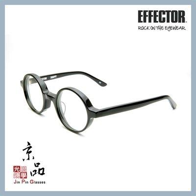 【EFFECTOR】伊菲特 SNAPP...