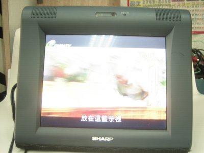*吉祥汽車音響*日本原裝sharp 8吋 固定式螢幕 便宜賣