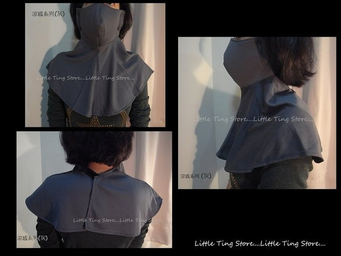 Little Ting Store:MIT台灣製防曬口罩涼感口罩全罩式護頸包後頸肩頸防曬面罩全臉遮陽脖頸披肩透氣吸濕排汗