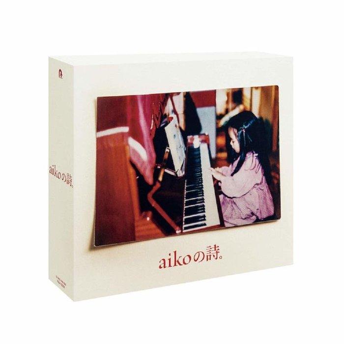 特價預購 aiko aikoの詩。 (日版初回限定仕様盤 4CD+DVD) 最新2019 航空版