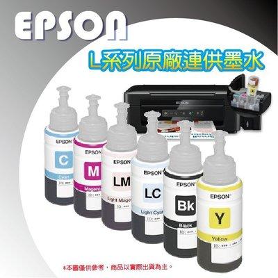 【好印達人】EPSON T673200...