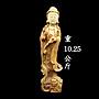 《博古珍藏》早期收藏【天然和闐玉籽料自在...