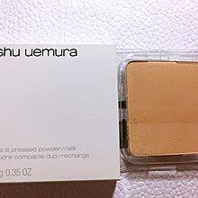 ☆阪神宅女☆【專櫃貨】㊣SHU UEMURA 雙效持妝粉餅 10g /.42oz (色號: 粉色)