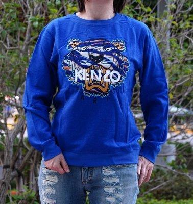 Kenzo Tiger cotton ...