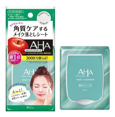 ❈花子日貨❈日本 BCL AHA 新款 柔膚卸妝紙巾 卸妝 洗臉 去角質 化妝水 4合1  60枚入 現貨 台南市