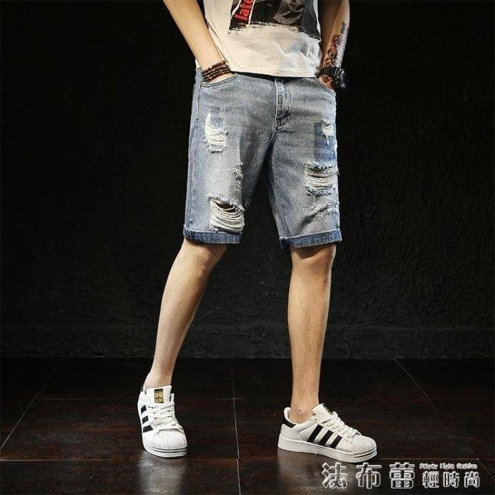 牛仔褲牛仔短褲男夏季破洞乞丐刮爛五分褲5分中褲大碼馬褲子寬鬆薄款潮