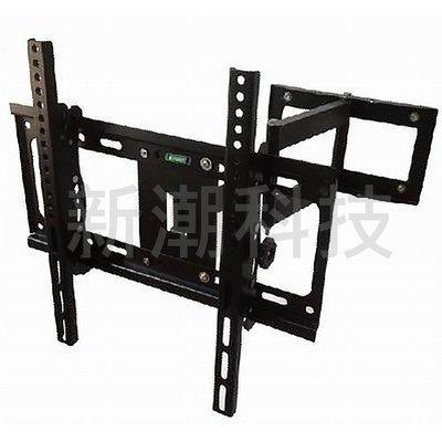 【新潮科技】CP401 26-52寸 兩段式 單臂可調 液晶電視 壁掛架 液晶 電視  伸縮 可調