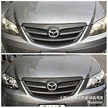 高雄 大燈霧化 泛黃 拋光 刮傷 大燈修復 脫模重建 Mazda MPV Mazda3 Premacy Mazda5大燈