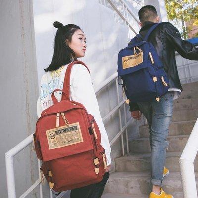 雙肩背包書包男女學生時尚潮流新款韓版百搭原宿學院   全館免運