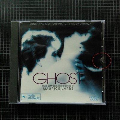 ※藏樂小舖※ (影劇CD) Ghost 第六感生死戀~電影原聲帶 (美版)