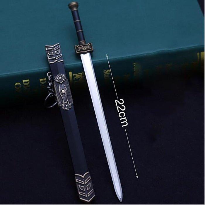 中國古代名劍如意劍 22cm(長劍配大劍架.此款贈送市價100元的大刀劍架)