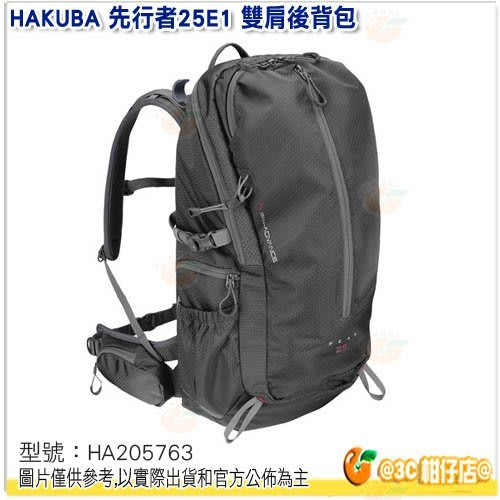 HAKUBA GW-ADVANCE PEAK 25 DARK RED 先行者 25 E1 雙肩後背包 相機包 灰 公司貨