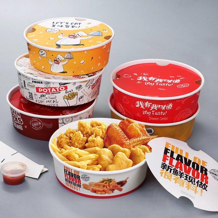 預售款-LKQJD-小食拼盤盒子一次性雞翅雞塊薯條紙盒分格外賣桶小吃拼盤盒