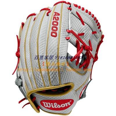 現貨快出❥美國進口Wilson A2000炫美蛇紋皮高階硬式棒壘球手套